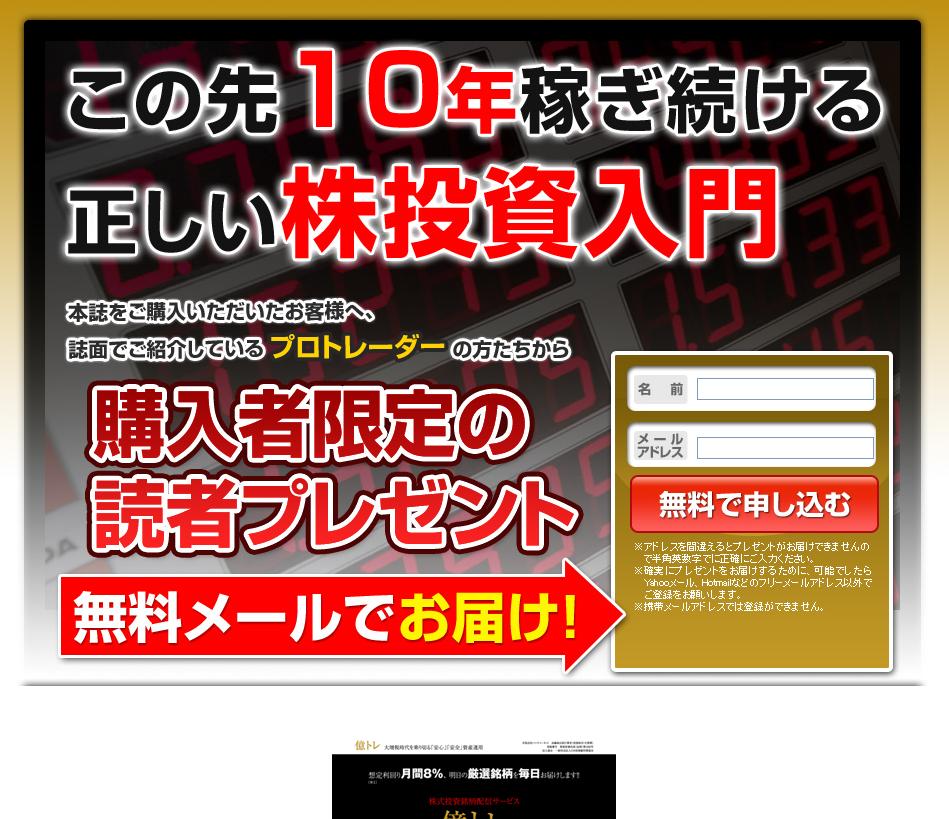 株天.com