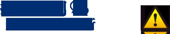 悪徳/詐欺/返金 投資顧問クチコミ比較所